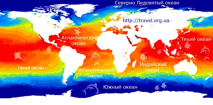 Температура воды в море в Италии сегодня